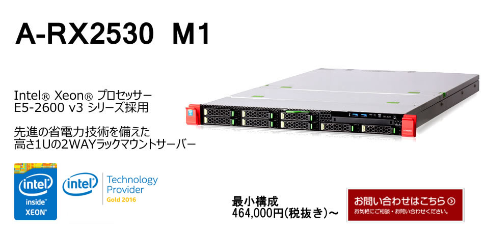 A-RX2530 M1