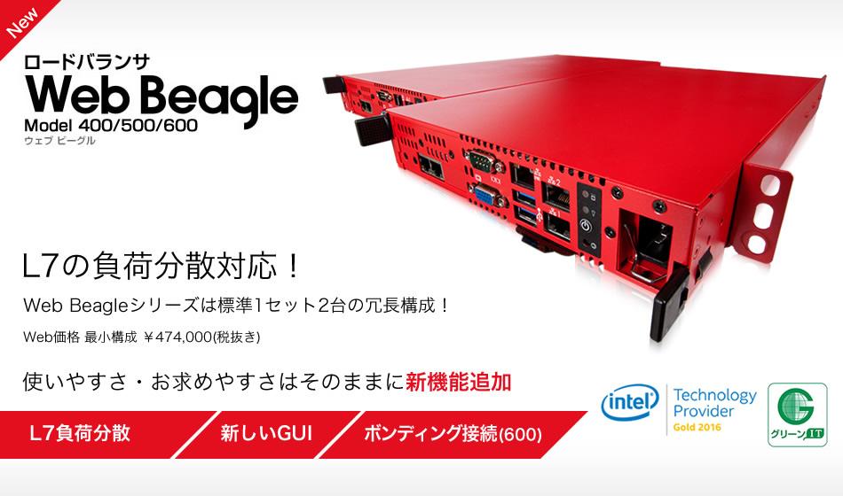 webbeagletop-j80-10