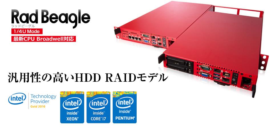 RB140003