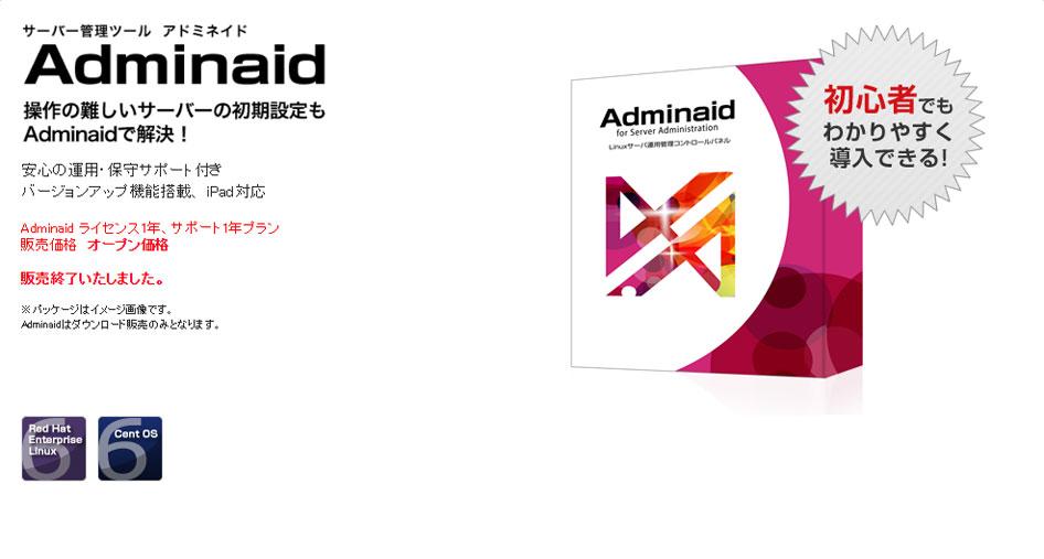 Adminaid 1.2