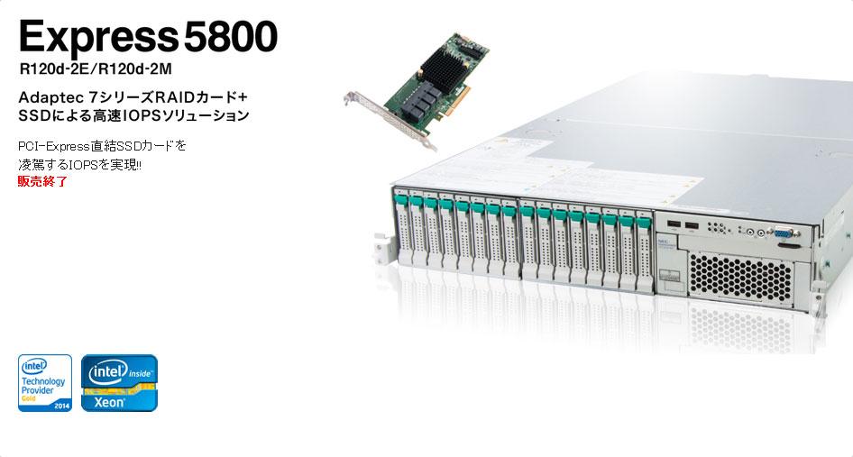 Express5800