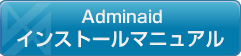 icon_manual1