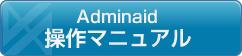 icon_manual2