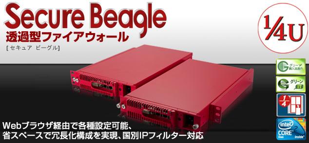 Secure Beagle
