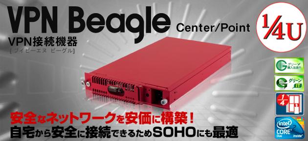 VPN Beagle