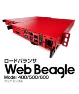 web_beagle