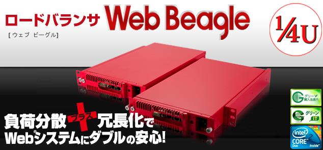 Web Beagle