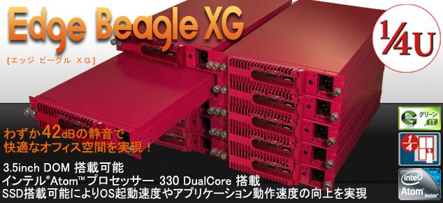 Edge Beagle XG