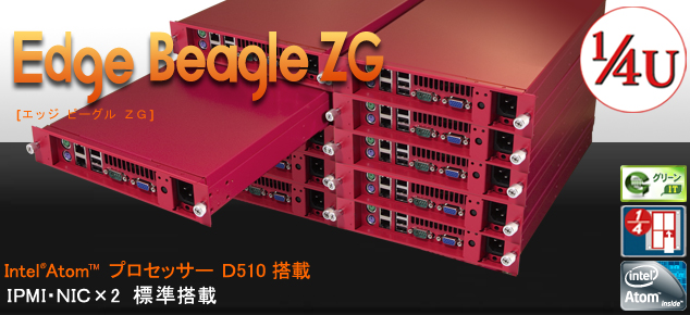 Edge Beagle ZG