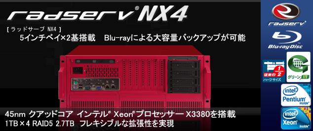radserv NX4
