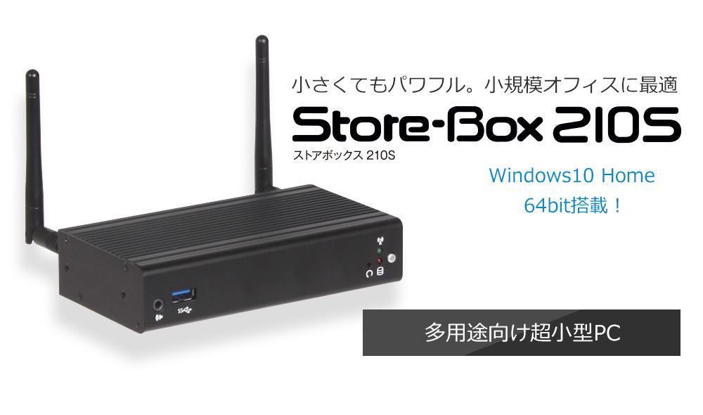 SBX210S00001