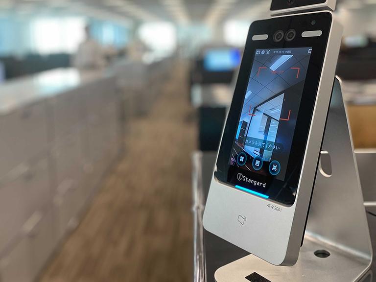 顔認証型体表面温度+マスク検知機 Stangard(スタンガード)導入事例 東京都港区 株式会社リンク様